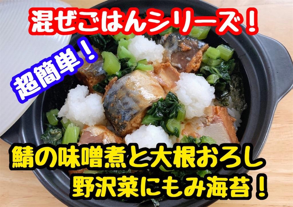 f:id:cook18:20200606164502j:image