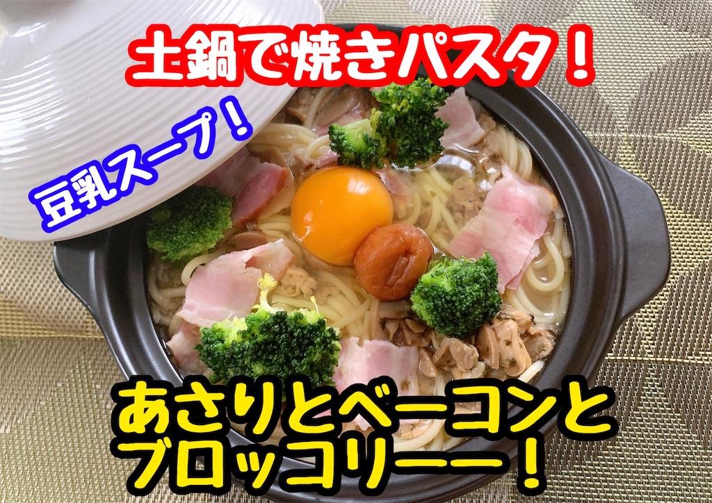 f:id:cook18:20200606164534j:image