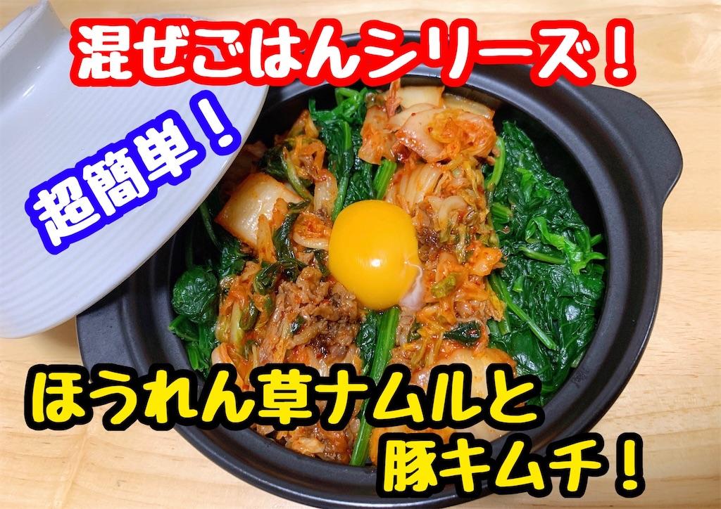 f:id:cook18:20200615190944j:image