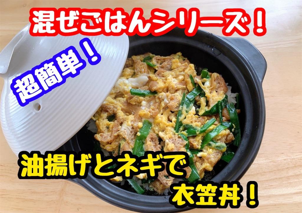 f:id:cook18:20200615191007j:image
