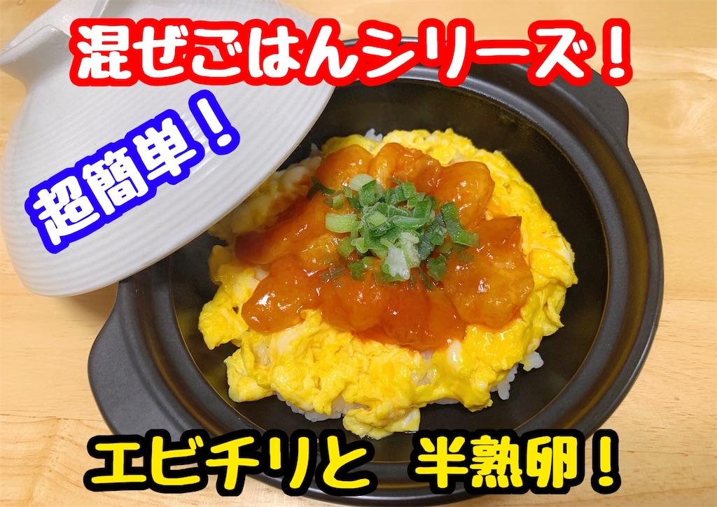 f:id:cook18:20200618174616j:image