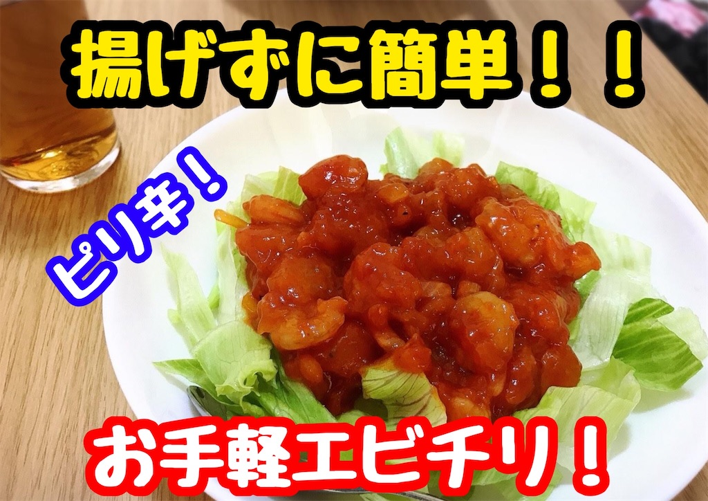 f:id:cook18:20200618183807j:image