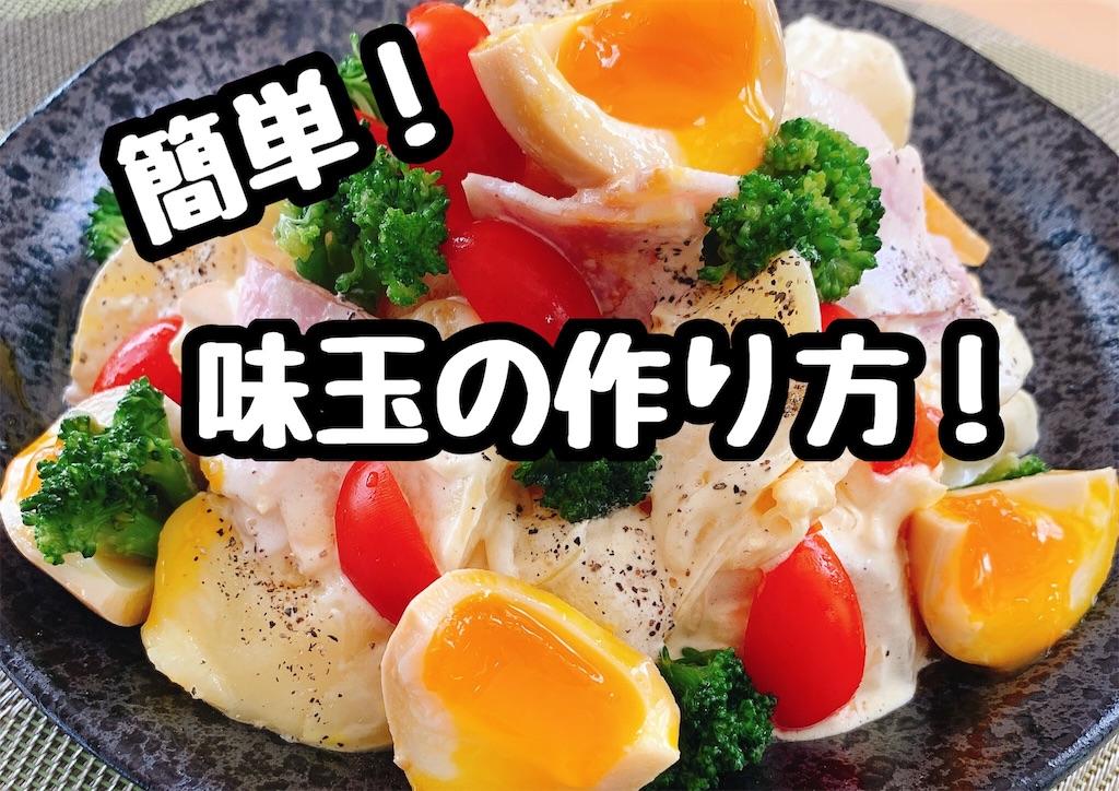 f:id:cook18:20200618185437j:image
