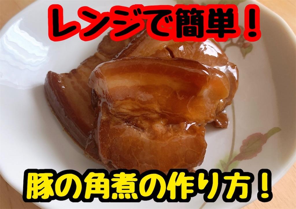 f:id:cook18:20200621102419j:image