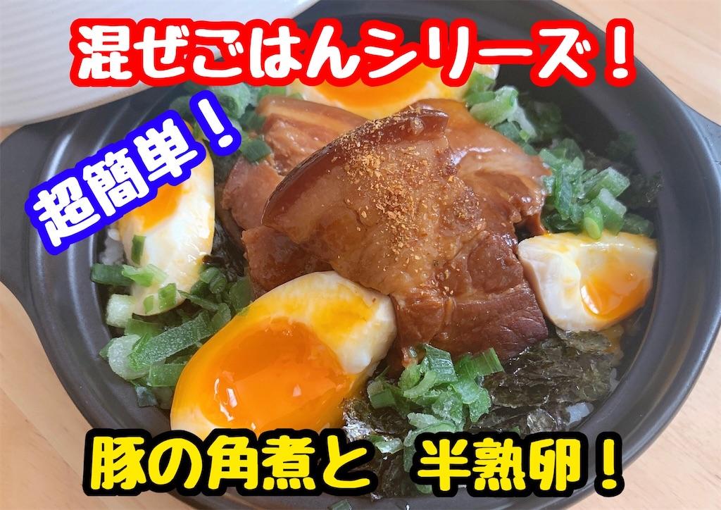f:id:cook18:20200621102438j:image