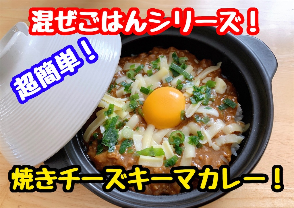 f:id:cook18:20200624084545j:image