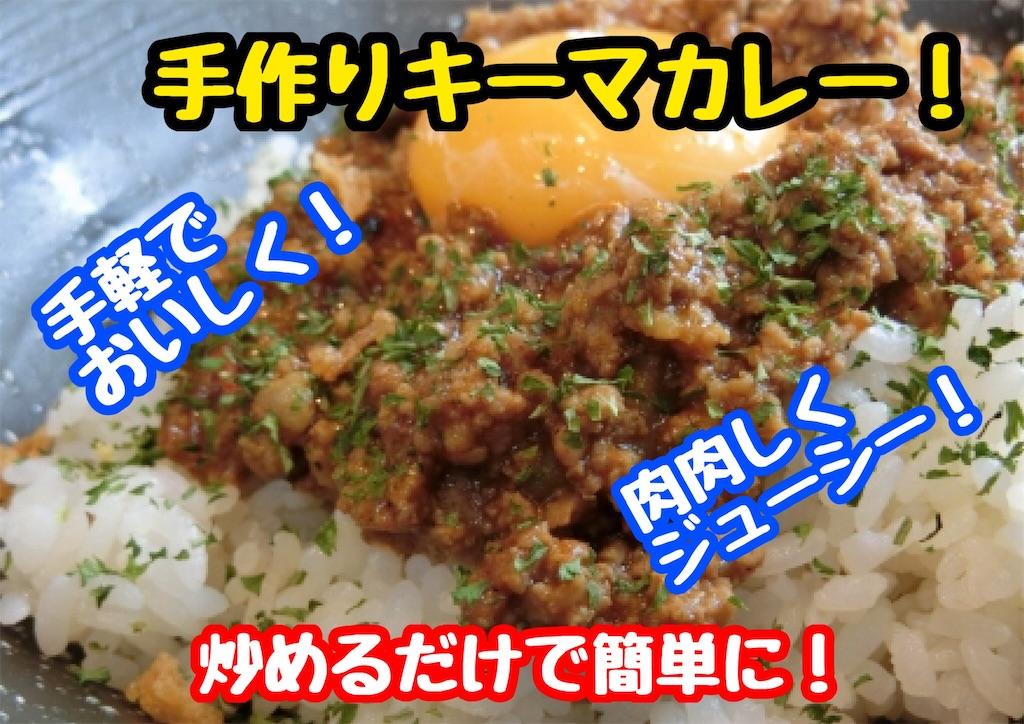 f:id:cook18:20200624084606j:image