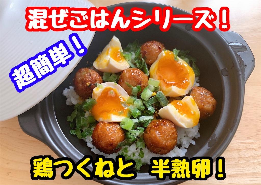 f:id:cook18:20200624084630j:image