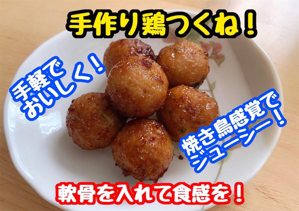 f:id:cook18:20200624084651j:image