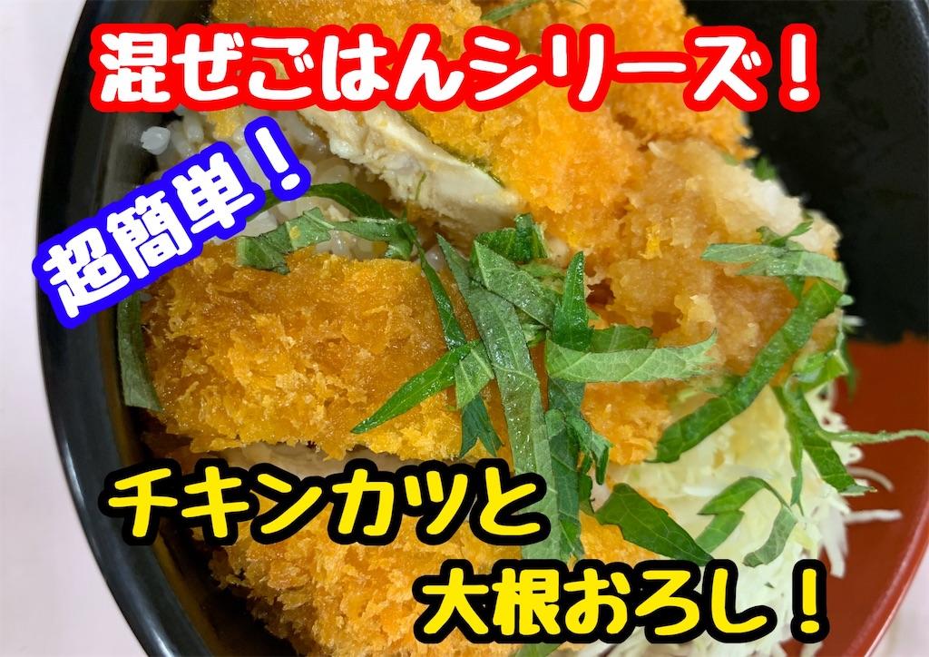 f:id:cook18:20200624092926j:image