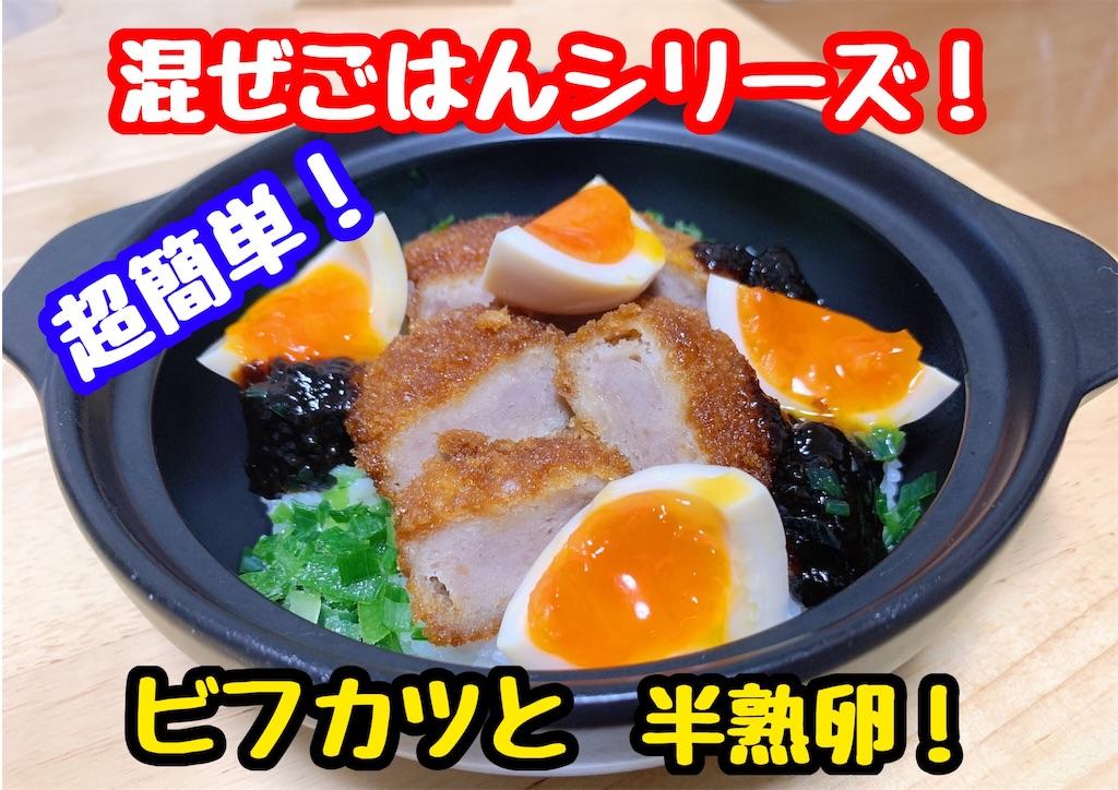 f:id:cook18:20200625195912j:image