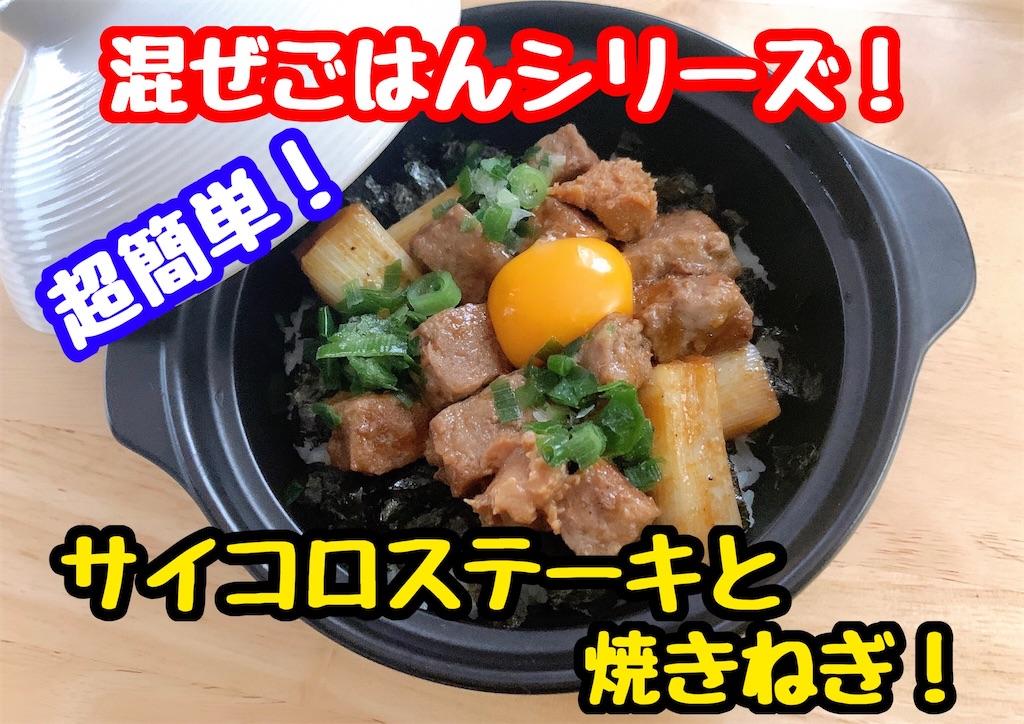 f:id:cook18:20200625195936j:image
