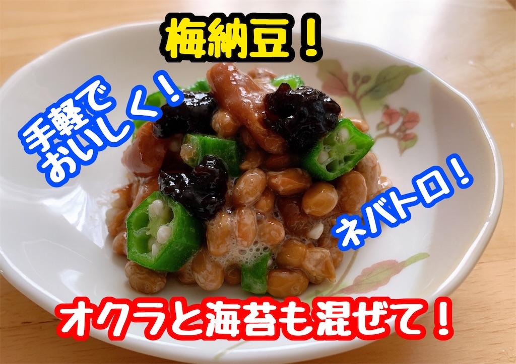 f:id:cook18:20200629083346j:image
