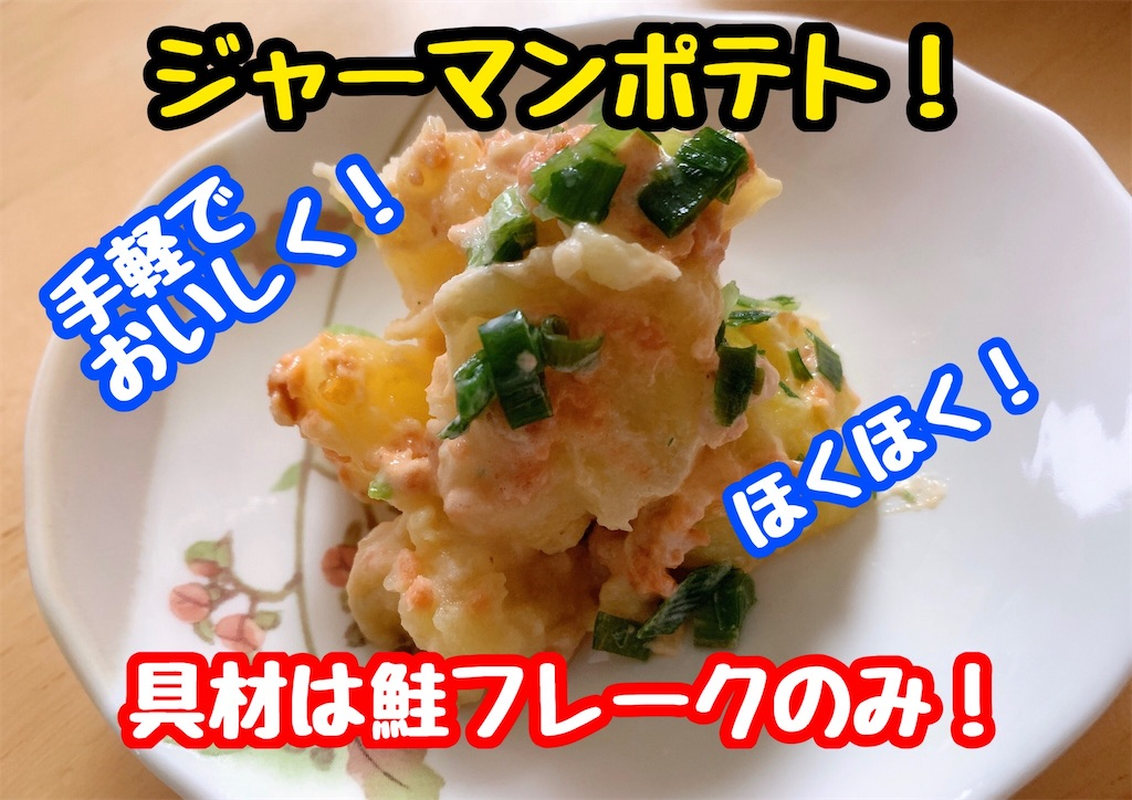 f:id:cook18:20200629083407j:image