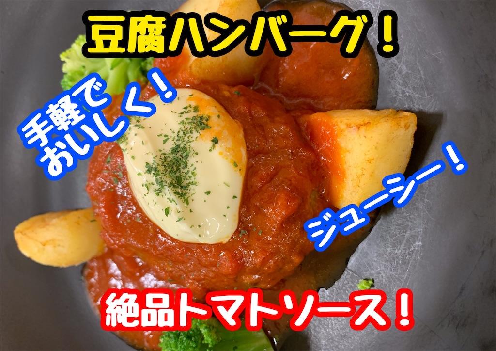 f:id:cook18:20200629083429j:image