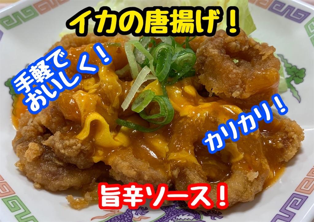 f:id:cook18:20200629083448j:image
