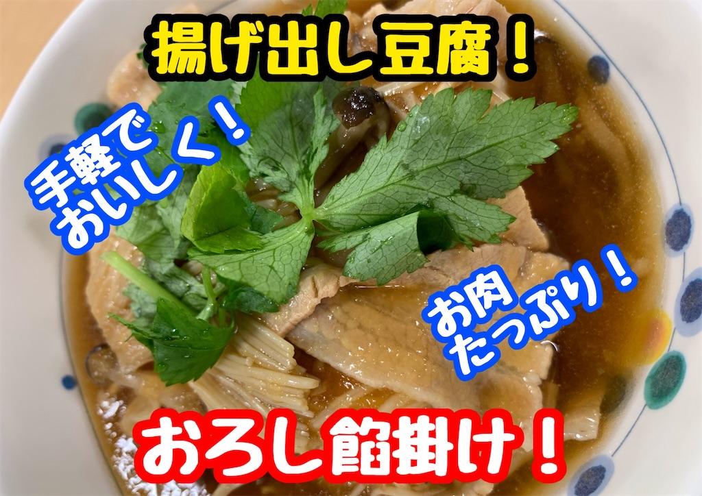 f:id:cook18:20200629083508j:image