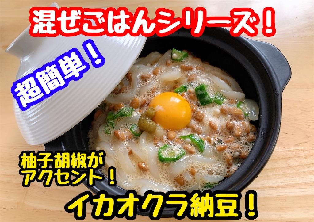 f:id:cook18:20200702004503j:image