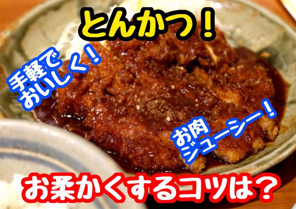 f:id:cook18:20200703195004j:image