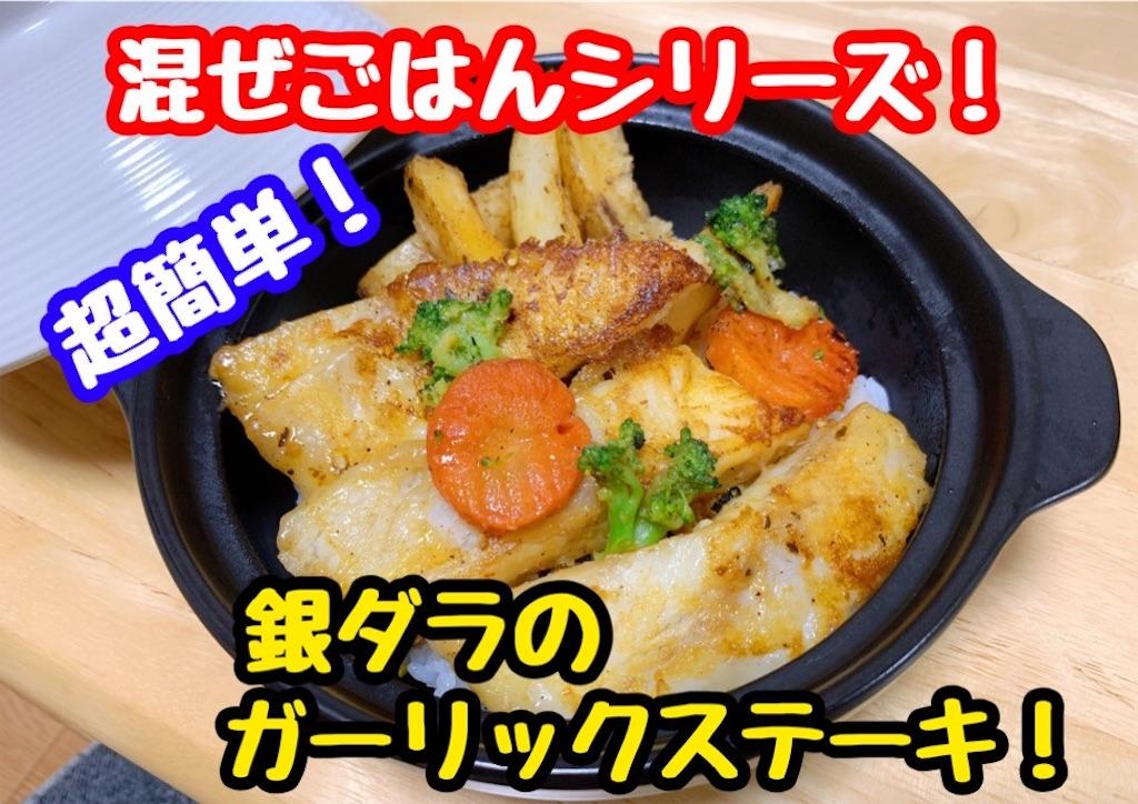 f:id:cook18:20200707204730j:image