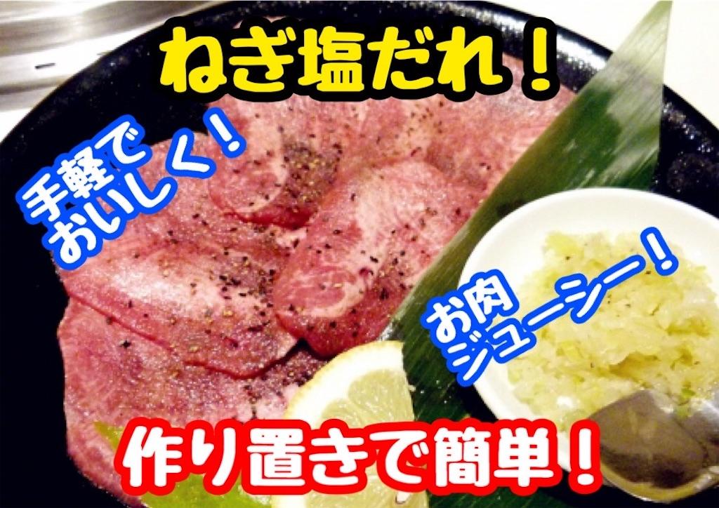 f:id:cook18:20200707204751j:image