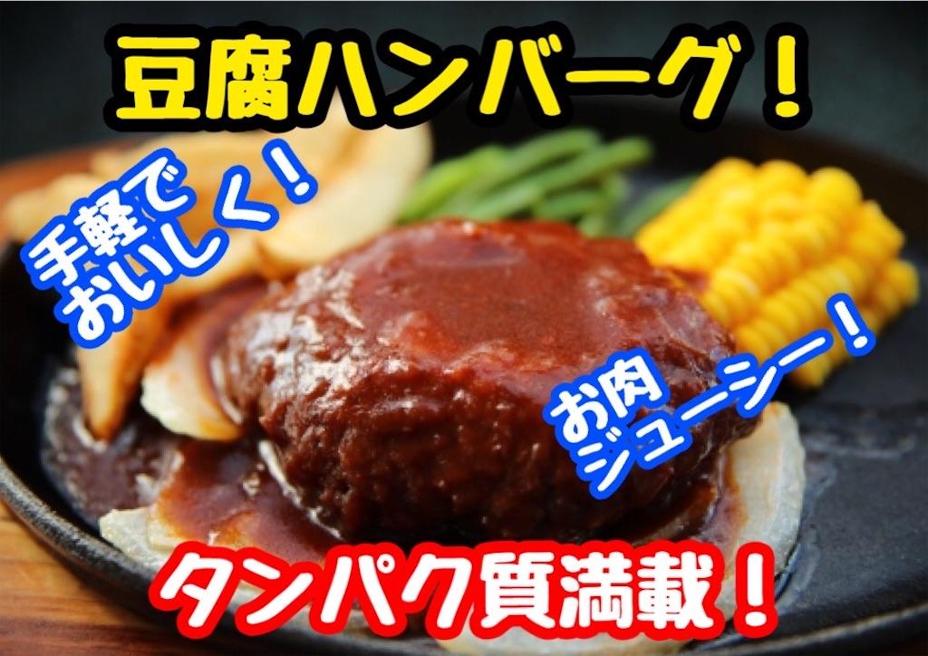 f:id:cook18:20200707204810j:image