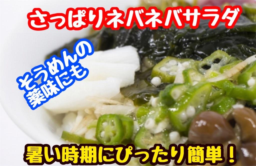 f:id:cook18:20200712095657j:image