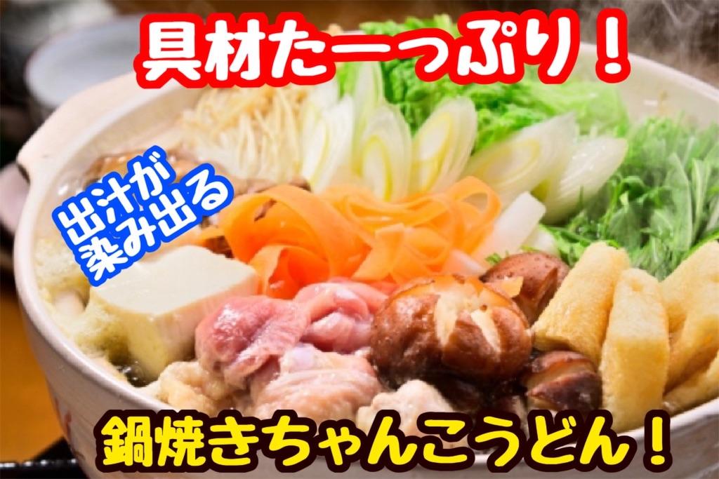f:id:cook18:20200712103749j:image