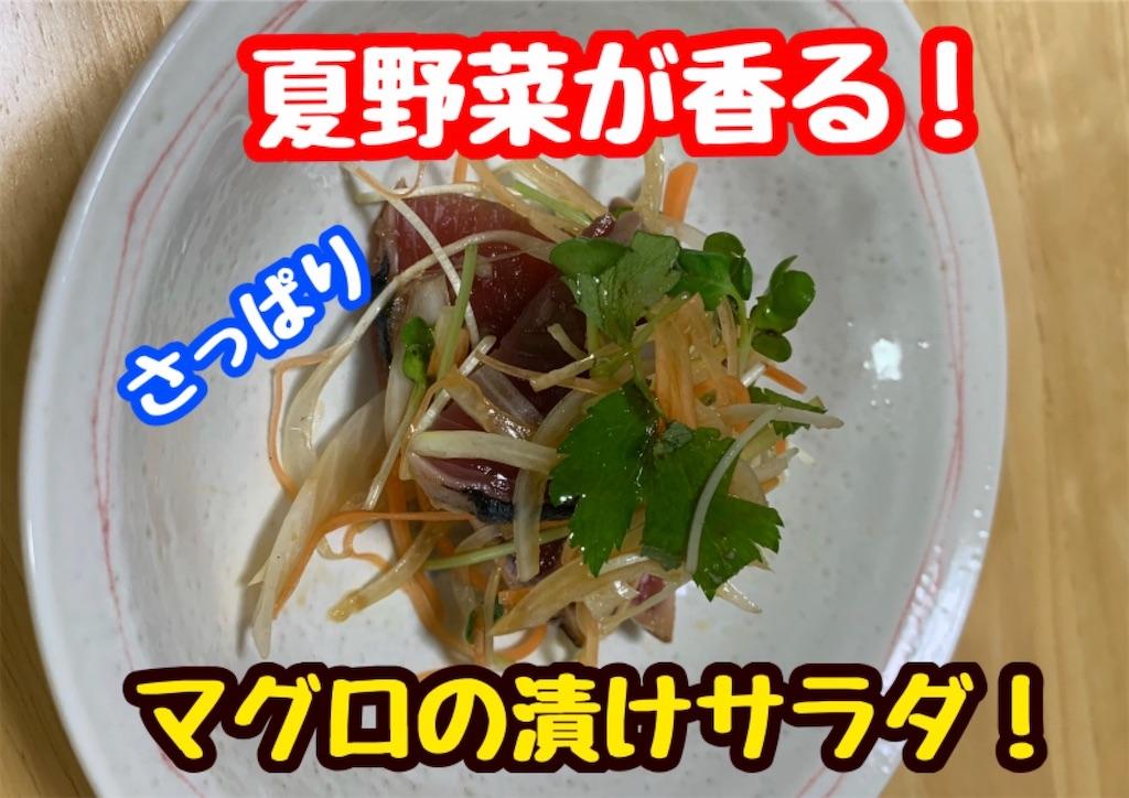 f:id:cook18:20200714124157j:image