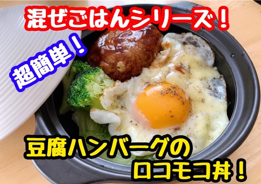 f:id:cook18:20200723201128j:image