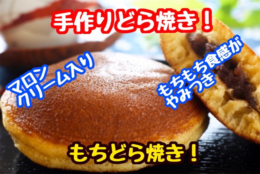 f:id:cook18:20200724185724j:image