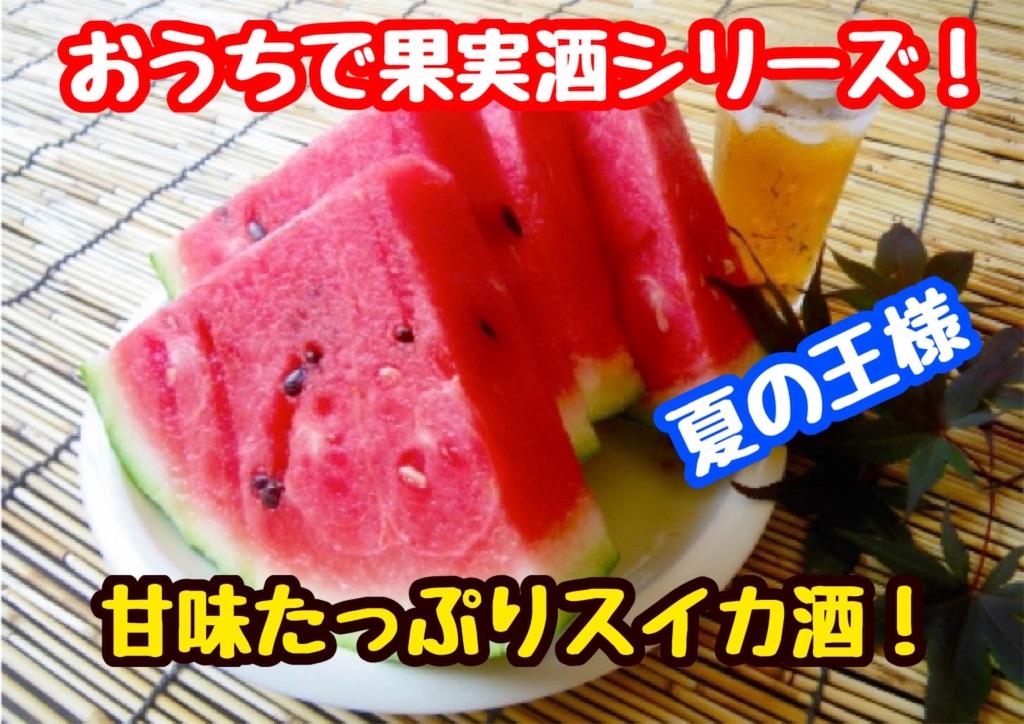 f:id:cook18:20200728082815j:image