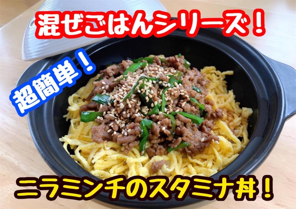 f:id:cook18:20200731061610j:image