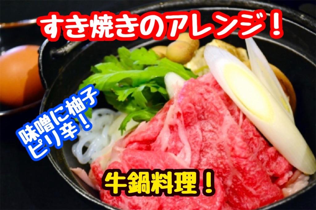 f:id:cook18:20200731061702j:image