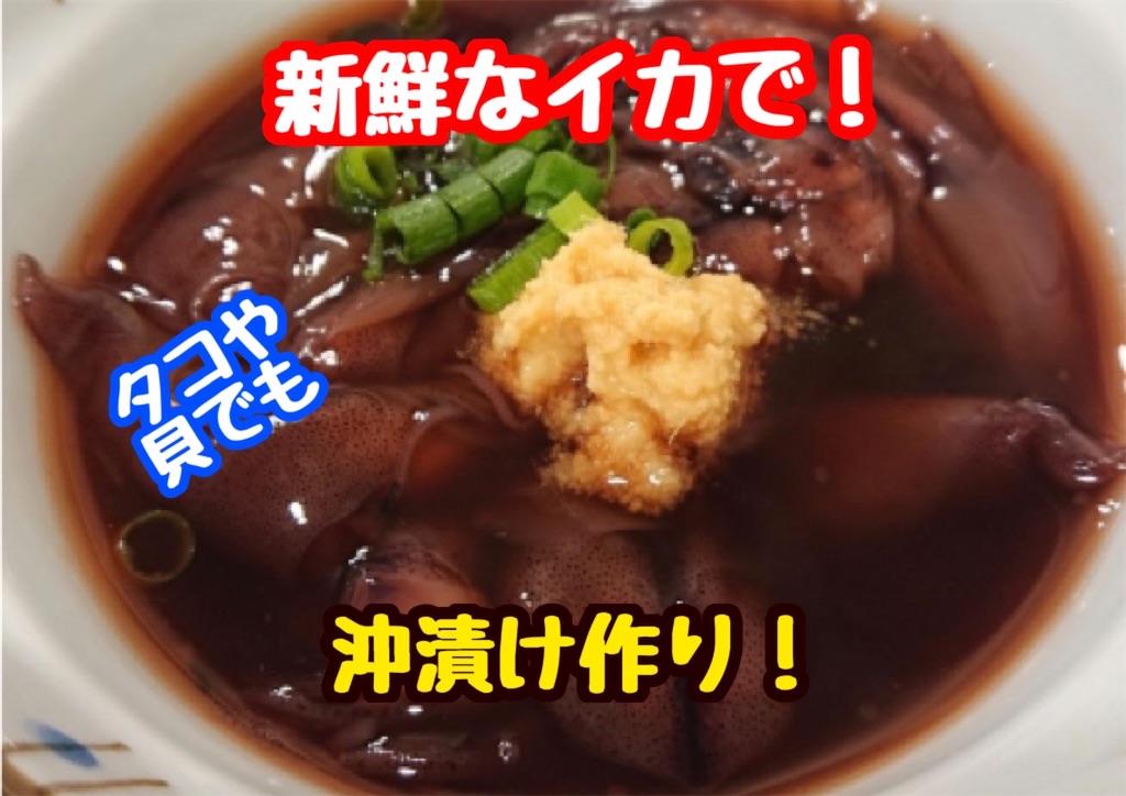 f:id:cook18:20200731061736j:image
