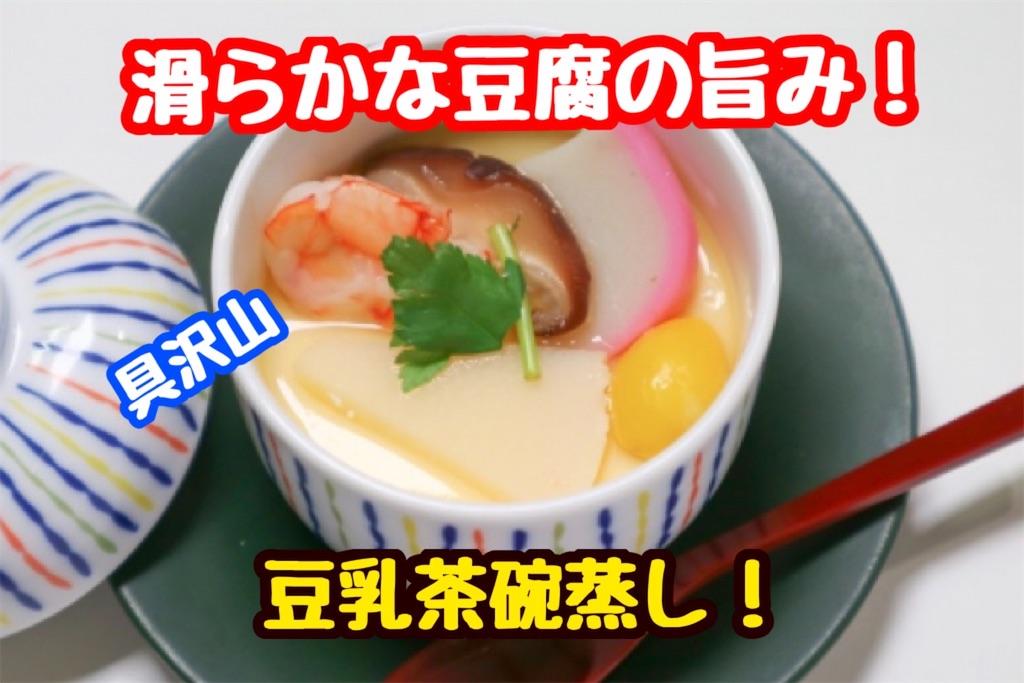 f:id:cook18:20200731061758j:image
