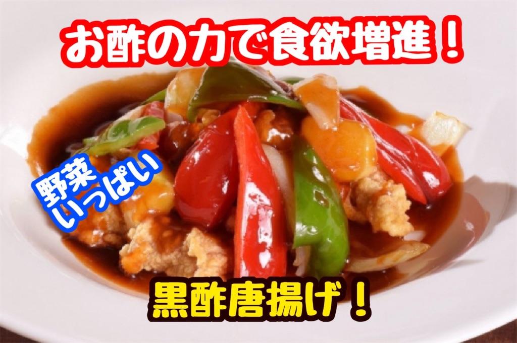 f:id:cook18:20200731061825j:image