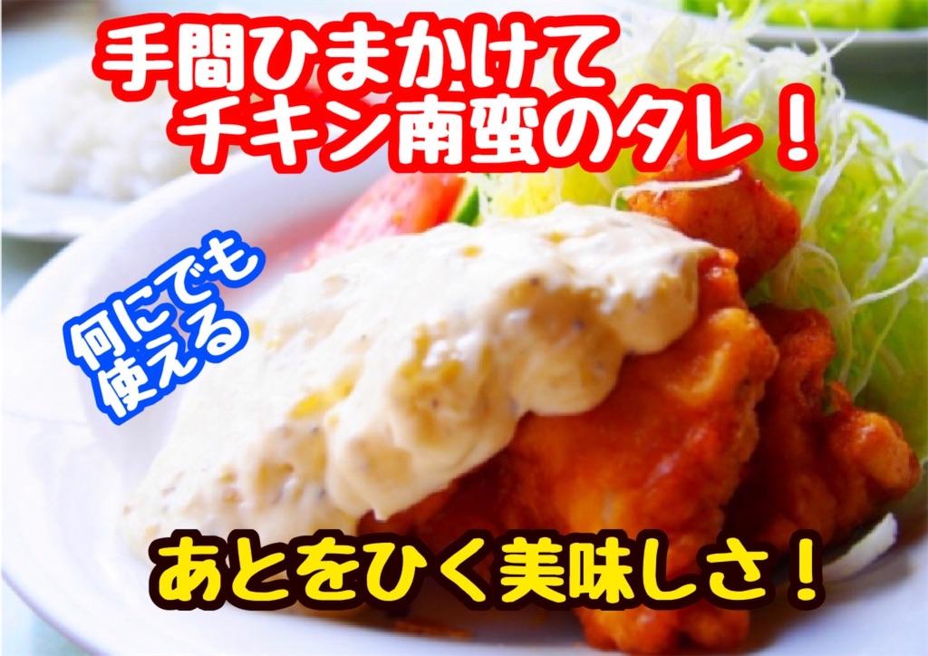 f:id:cook18:20200804071523j:image