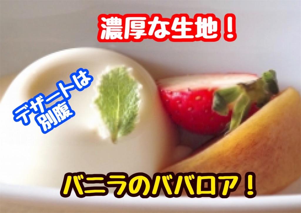 f:id:cook18:20200804071541j:image
