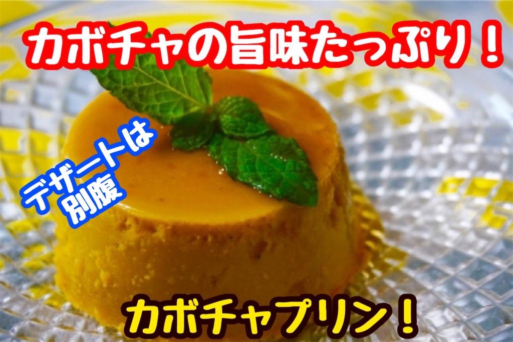f:id:cook18:20200804071601j:image
