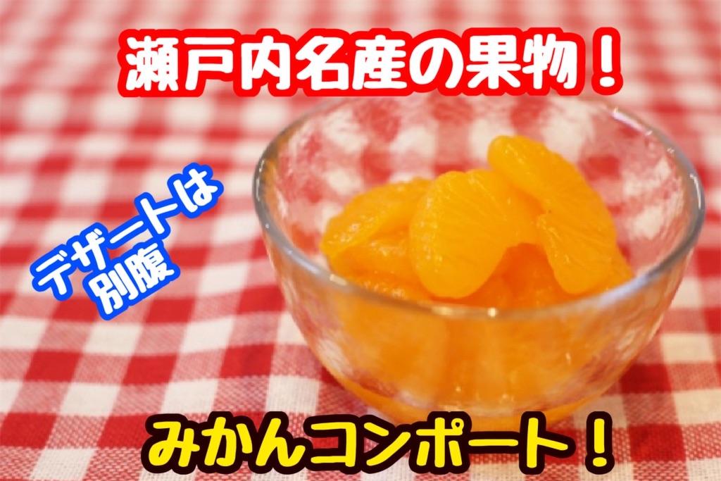 f:id:cook18:20200813073240j:image