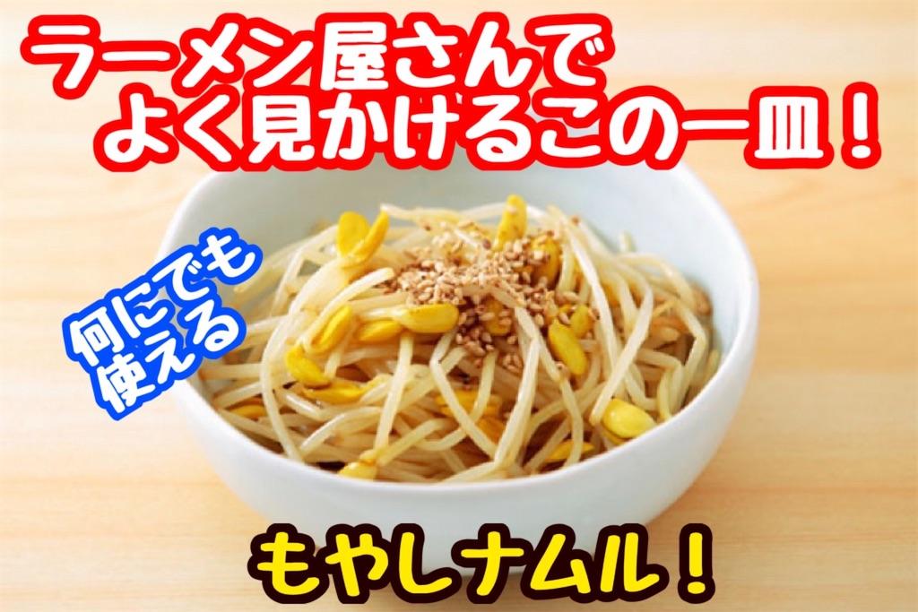 f:id:cook18:20200813073348j:image