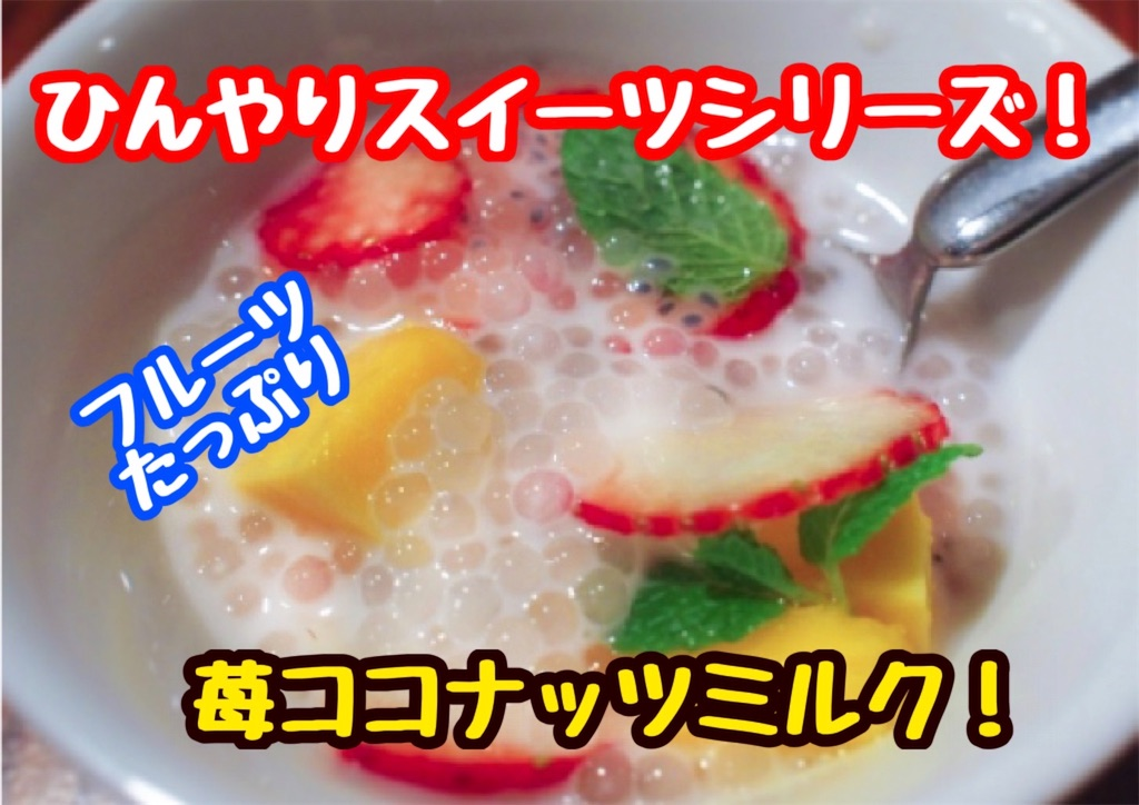 f:id:cook18:20200817205616j:image
