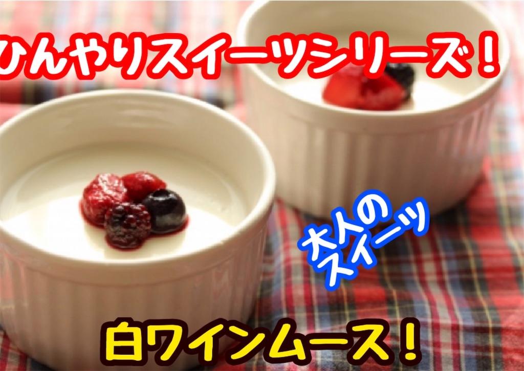 f:id:cook18:20200817205710j:image