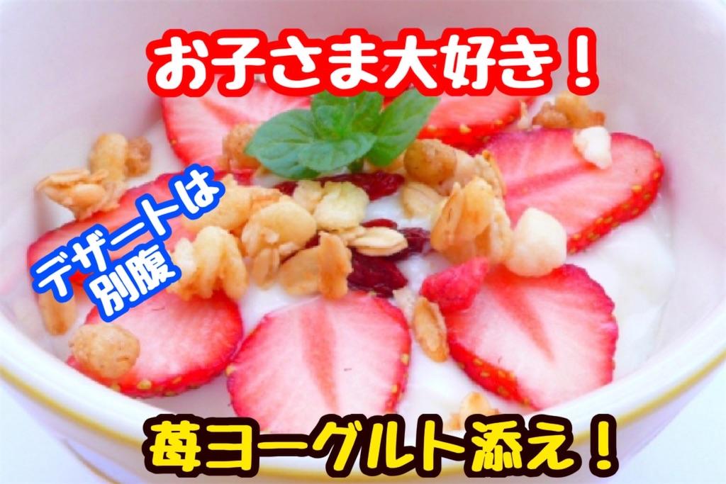 f:id:cook18:20200822185530j:image