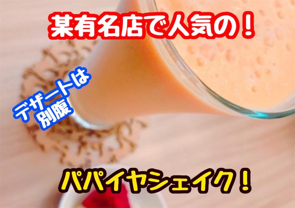 f:id:cook18:20200822185609j:image