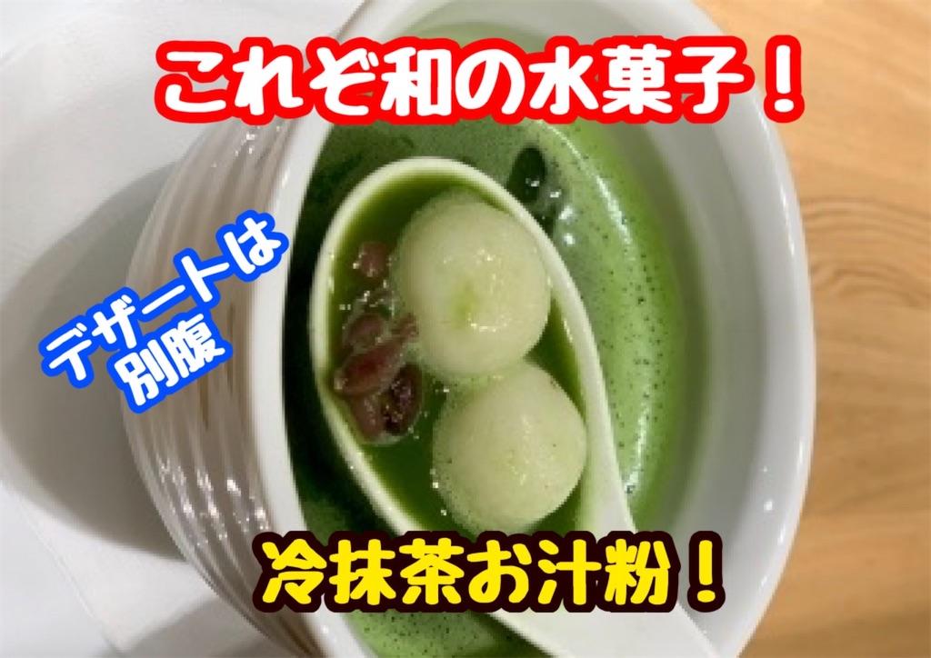 f:id:cook18:20200822185645j:image