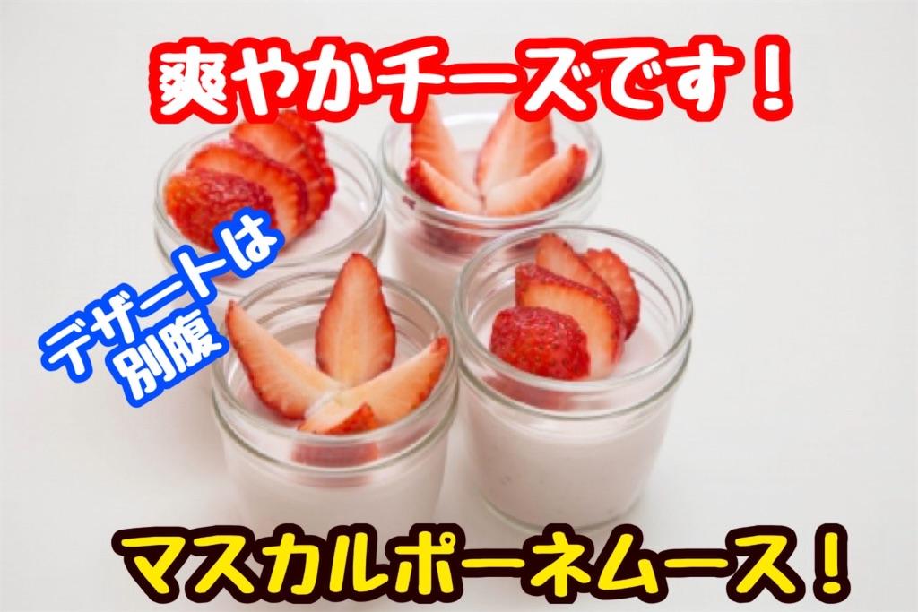 f:id:cook18:20200822185702j:image