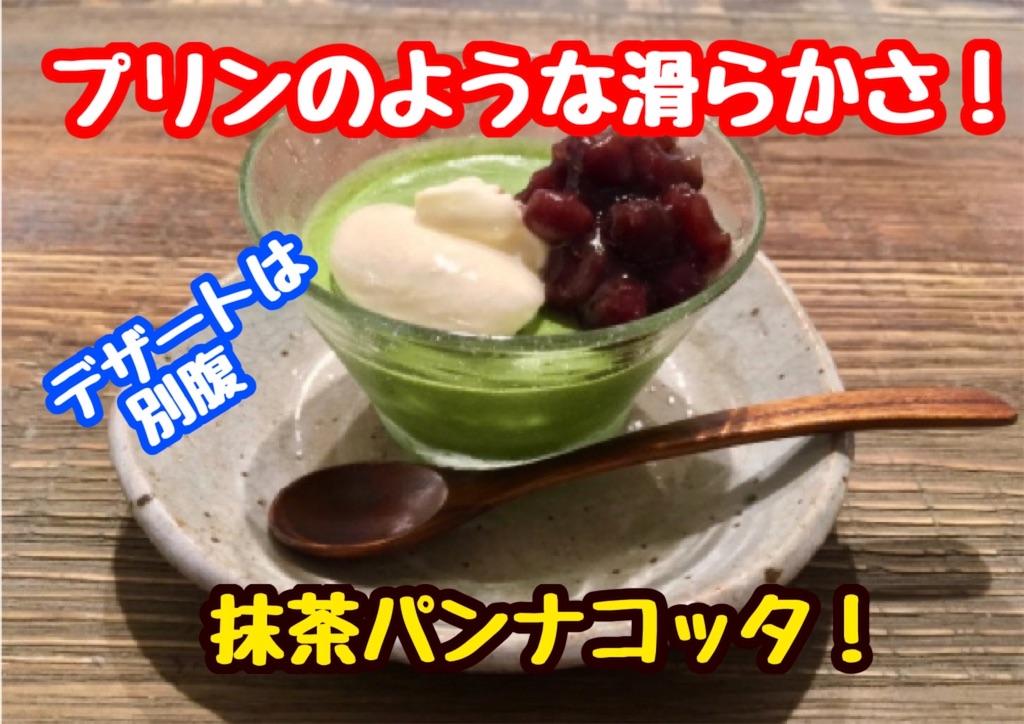 f:id:cook18:20200822185735j:image