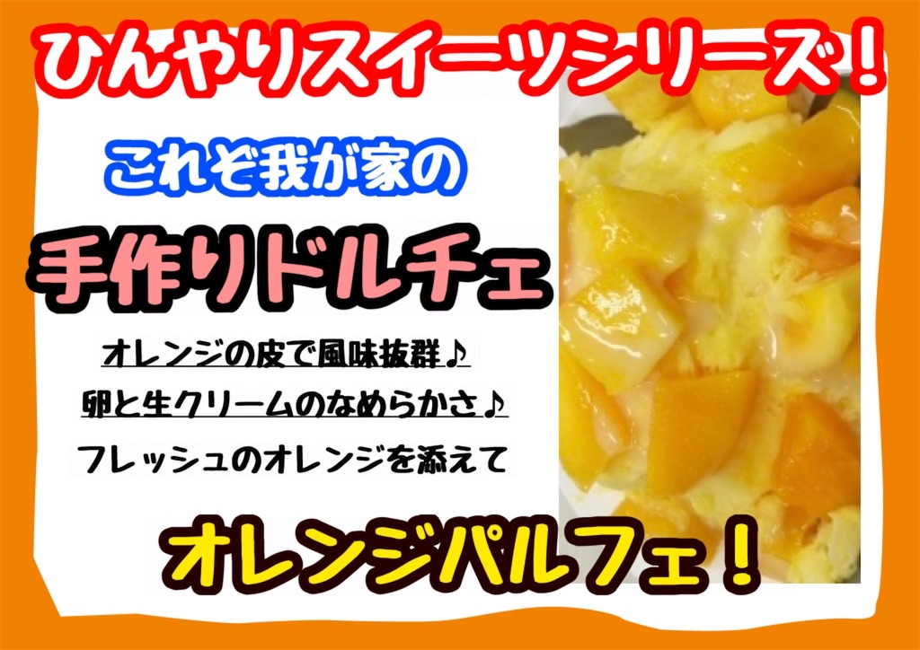 f:id:cook18:20200825202526j:image